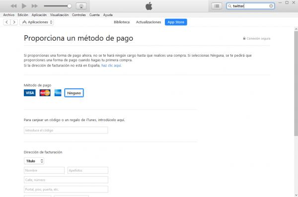 Crear cuenta de Apple sin tarjeta de crédito (Apple-ID) para la App Store o iTunes (Actualizado 11.16)