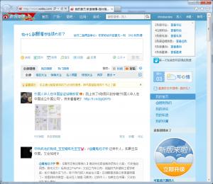 Sina Weibo vía web