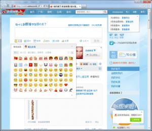 Emoticonos en Weibo