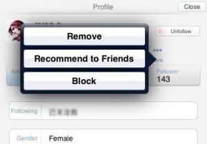 Weibo recomendar a amigos