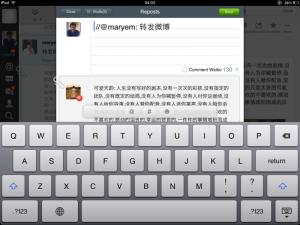 Hacer un repost con Weibo