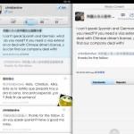 Usando Weibo