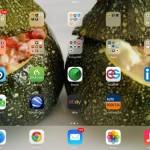 iPad de Carmen Albo