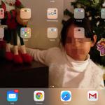 iPad de Montse Vila