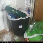 Nueva foto del Apple MacBook Air filtrada