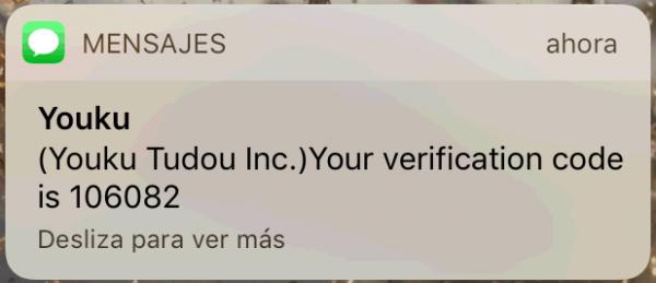 SMS de verificación de Youku