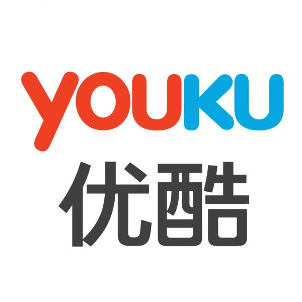 Youku: cómo darse de alta y subir un vídeo