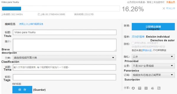 Subir vídeo a Youku - campos