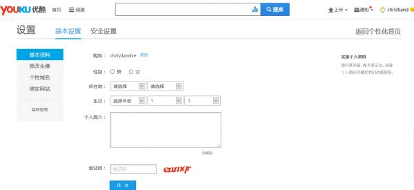 Perfil base de Youku