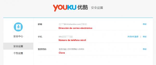 Configuración de seguridad de Youku