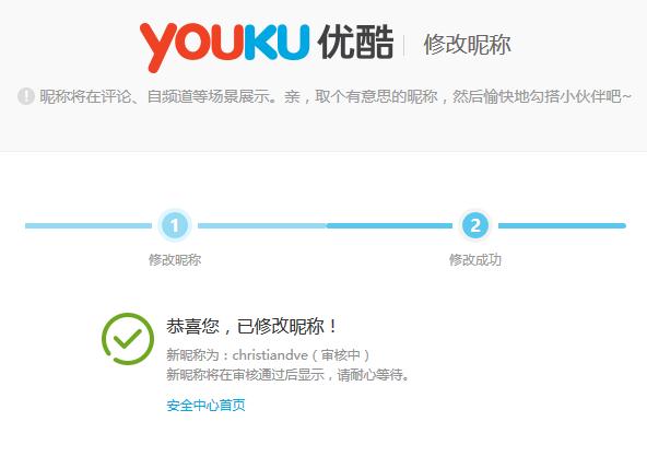 Cambio del nombre de usuario a christiandve en Youku