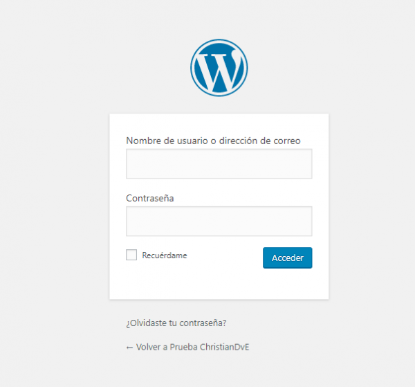 Iniciar sesión en WordPress como administrador