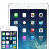 25 opciones y trucos del iPhone, iPad y iPod que quizá no conozcas